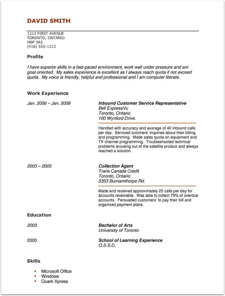 No Experience Resume Template  Resume Format Download Pdf