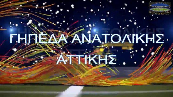 ΟΛΥΜΠΙΑΚΟΣ ΑΓ.ΣΤΕΦΑΝ - ΜΑΡΚΟ 2-4 ΦΑΣΕΙΣ & ΓΚΟΛ