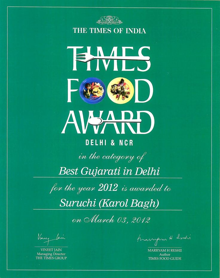 Like always this year too time city conducted this survey and rewarded awards to restaurants that were found to be delivering quality and tasty food dishes to their customers. And like other years Suruchi bagged award for one of its various lip-smacking food dishes. This was the fourth time in row that Suruchi has been awarded this prestigious award.