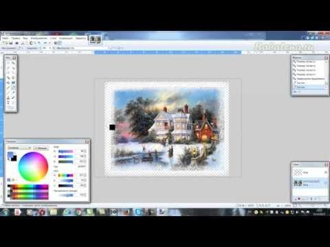 Создаем снежный вырез с помощью эффекта Иней в Paint.net - YouTube