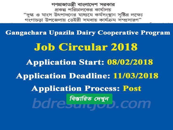 Gangachara Upazila Dairy Cooperative Program Job Circular 2018