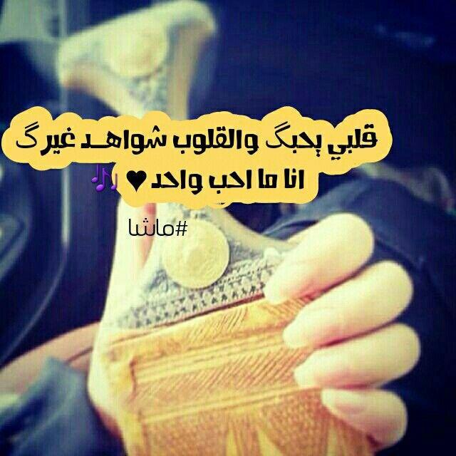 Pin By شموخ يمانيه On رمزيات يمانية Yemen