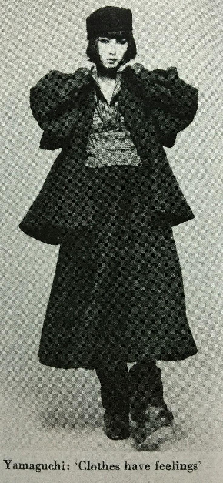Sayoko Yamaguchi 山口小夜子 Newsweek, September 9, 1974