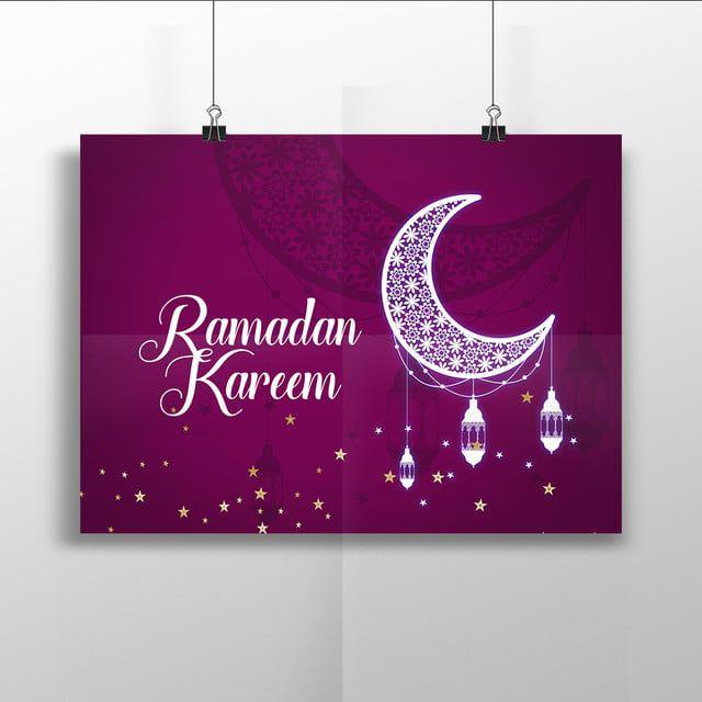 Islamic Ramadan Card In 2020 Ramadan Cards Ramadan Greetings Ramadan