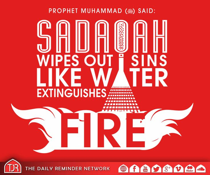 Sadaqah wipes out sins like water extinguishes fire.   Tirmidhi