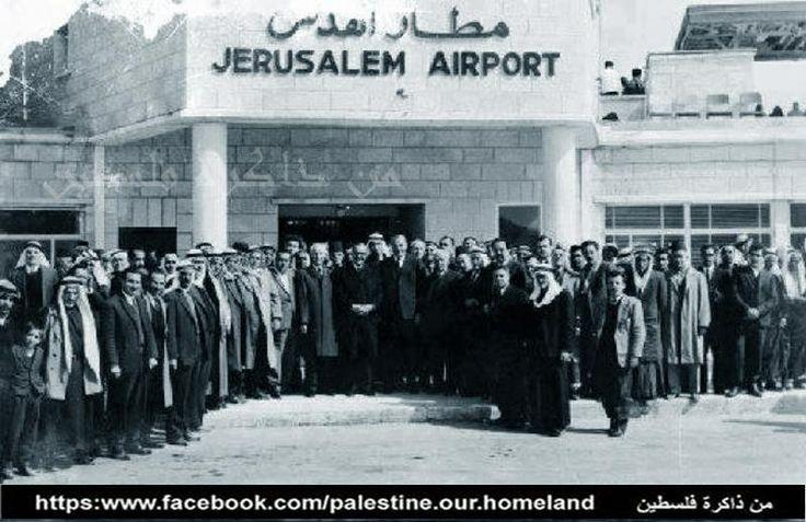 مطار القدس، قلنديا، القدس، فلسطين Jerusalem Airport, Jerusalem, Palestine Aeropuerto de Jerusalén, Kalandia, Jerusalén, Palestina