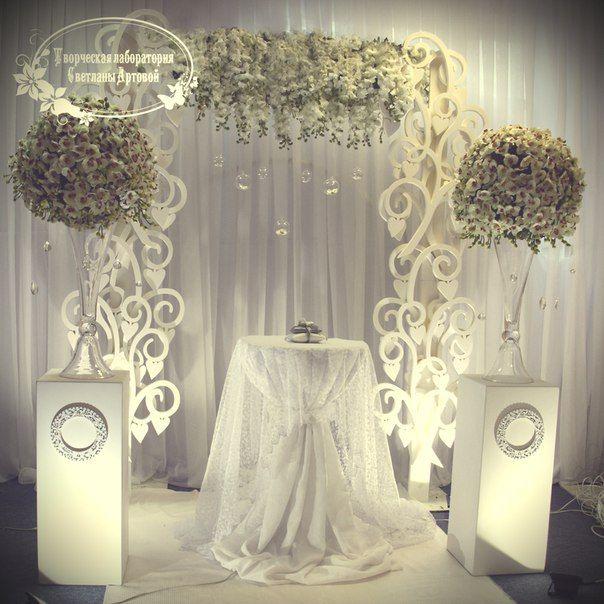 Белая выездная регистрация.  Обучение свадебному декору. Светлана Артова