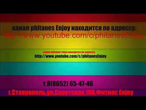 Видео.Официальный адрес.