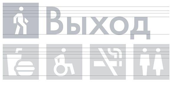 Evgeniy Artsebasov — Red Bull Flugtag 2017 wayfinding pictograms  #icon #icons #icondesign #iconset #iconography #iconic #picto #pictogram #pictograms #symbol #sign #zeichensystem #piktogramm #geometric #minimal #graphicdesign #mark #enblem #grid #icongrid #gridsystem #iconmanual #manual