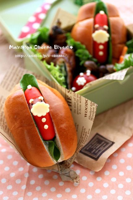 Sausage Santa...translate page for instructions. There are pics too.