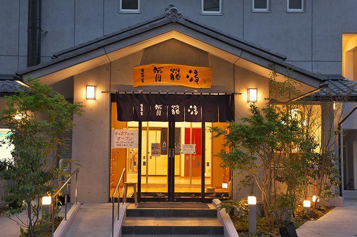 saito-yu