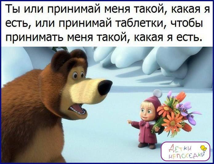 Детский магазин Непоседа | ВКонтакте