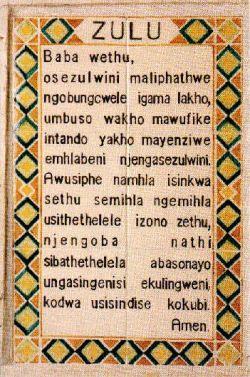 Lettere 1925