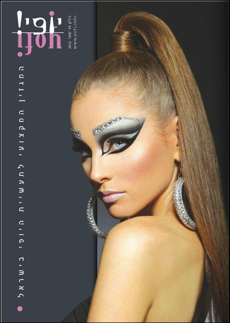 Catwoman Makeup Ideas Slubne Suknieinfo