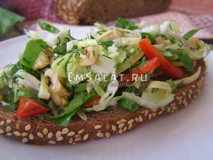Салат из шпината - http://emsalat.ru/salad_veget/salat-iz-shpinata.html