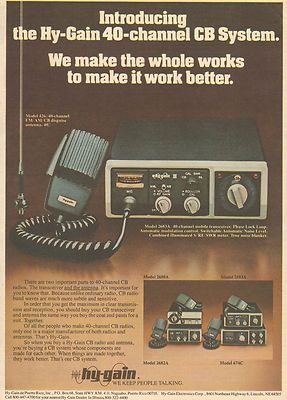 Hy Gain CB radio ad. Do they still use these? 1977