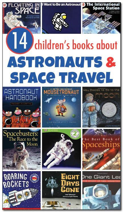 A review and description of 14 books about astronauts, space travel, and life in zero gravity for kids ages 3-9.  || Gift of Curiosity