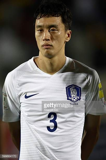 Oh Jaesuk of South Korea during the 2018 FIFA World Cup Qualifier Final Round Group A match between Syria and South Korea at The Tuanku Abdul Rahman...