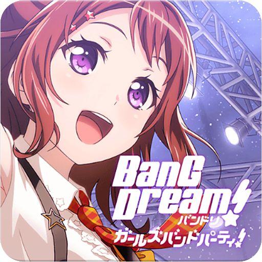 BanG Dream Girls band party! Jp v1.0.1 Mod Apk http://ift.tt/2mUXFrr