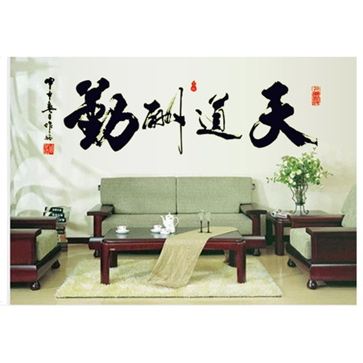 七夕 意味 笹飾り
