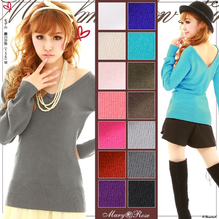 colorful knit dress from Japan!