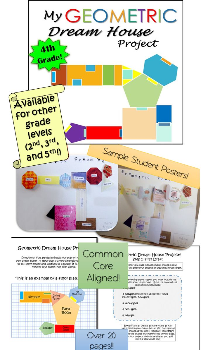 geometry project dream house 4th grade shape student