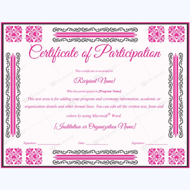 13 Best Certificate Of Participation Templates Images On Pinterest