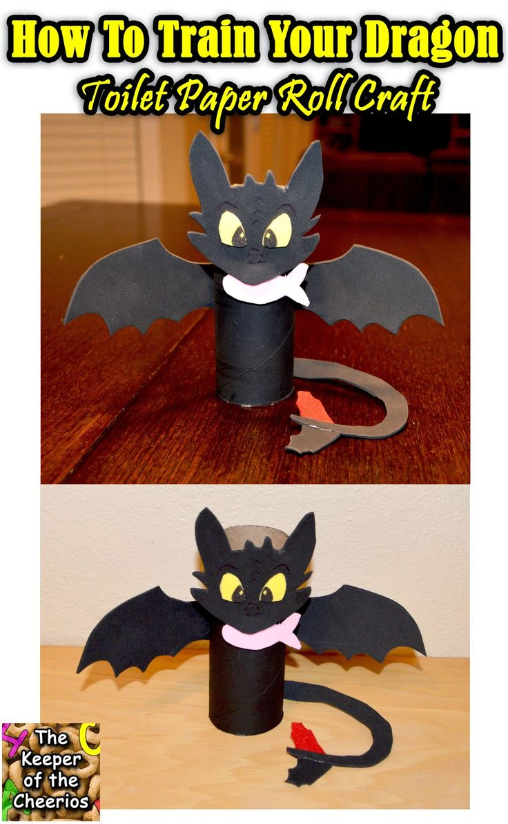 The Keeper of the Cheerios: How To Train your Dragon Toothless Toilet Paper Roll Craft