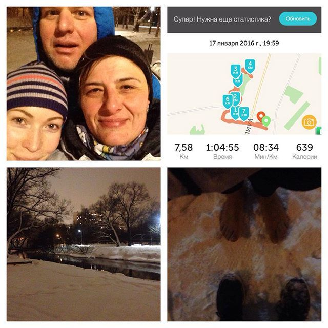скандигром.рф 74 км за неделю... #босиком #марафон #марафонсамсебянепробежит #бег