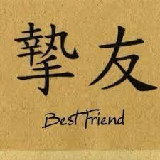 Best Friend Tattoo design & Model for 2017 Image Description Image result for be… #Tattoos