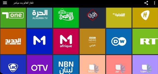 شاهد جميع القنوات العربية والعالمية بث مباشر مع تطبيق تلفاز العالم قنوات عربية عالمية بث حي مباشر 2020 In 2020 World Tv Tv