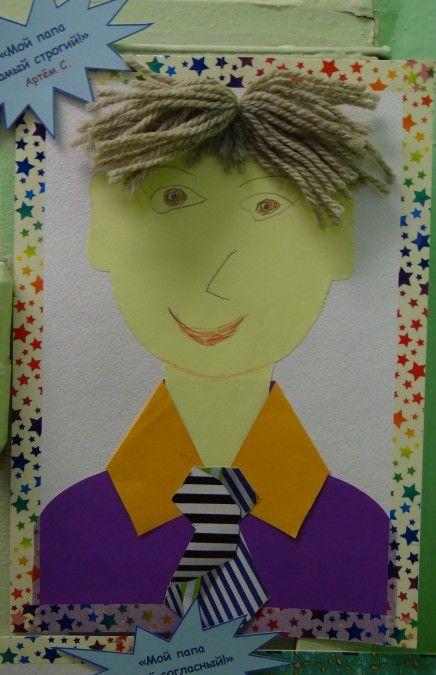 Желтые, поздравительная открытка для детского сада и начальной школы