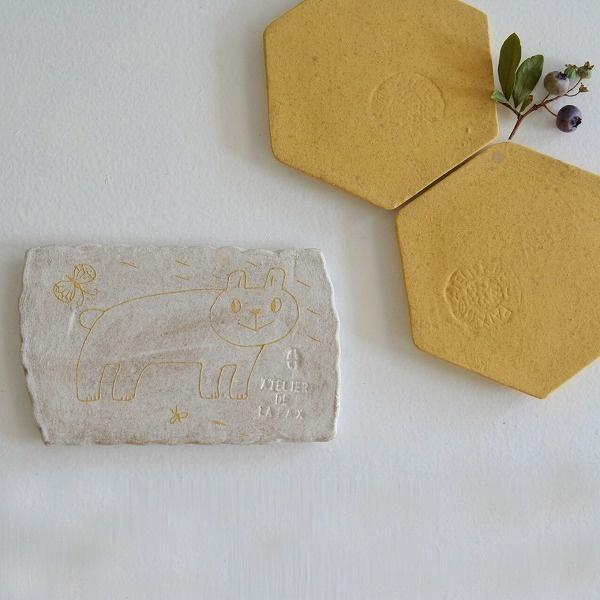 kagoshima ceramicsCreative Mindfulness, Ceramics Art, Beehive Tile, Diy Heavens, Class Inspiration, Dbkd Stores, Ceramics Class, Ceramics Inspiration, Honeycombs Coster