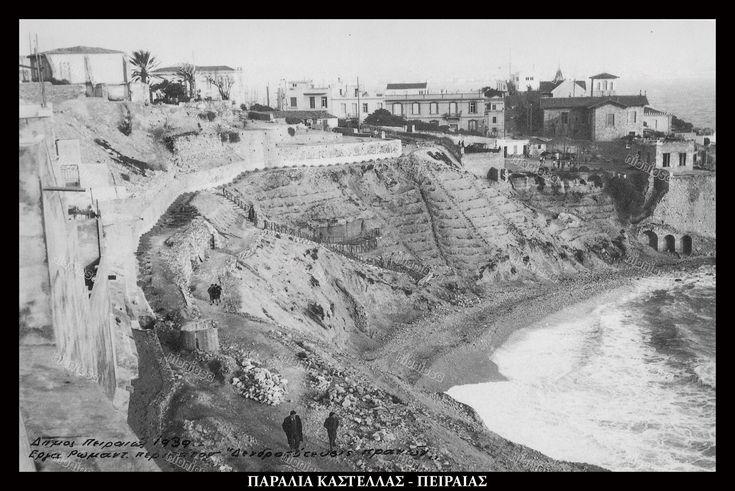 https://flic.kr/p/21Zo6nY | Ρομαντικός Περίπατος (η σημερινή ακτή Βοτσαλάκια), Πειραιάς, 1939.