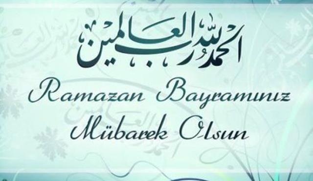 Ramazan Bayrami Sozleri Ramazan Bayrami Mesajlari Ramazan Mesajlar Alintilar