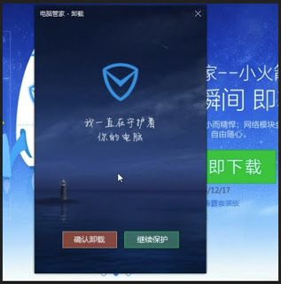 Here are some tips and guidelines to get rid of Tencent QQ malware and its fake messages completely to prevent disturbance.