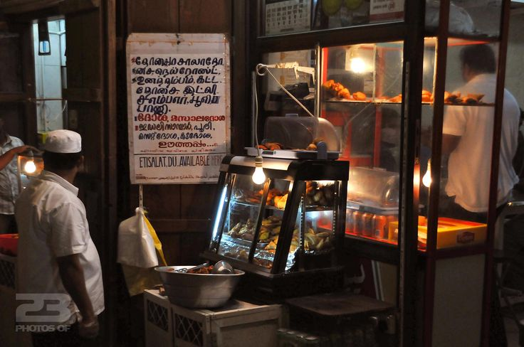 Late Night Indian Take Away photo | 23 Photos Of Dubai