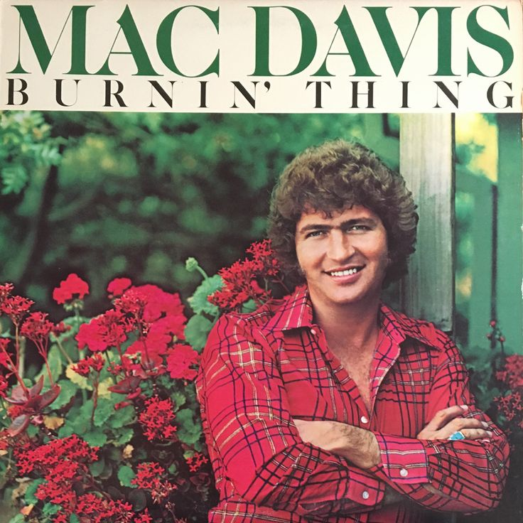 Mac Davis Burnin' Thing - vinyl LP