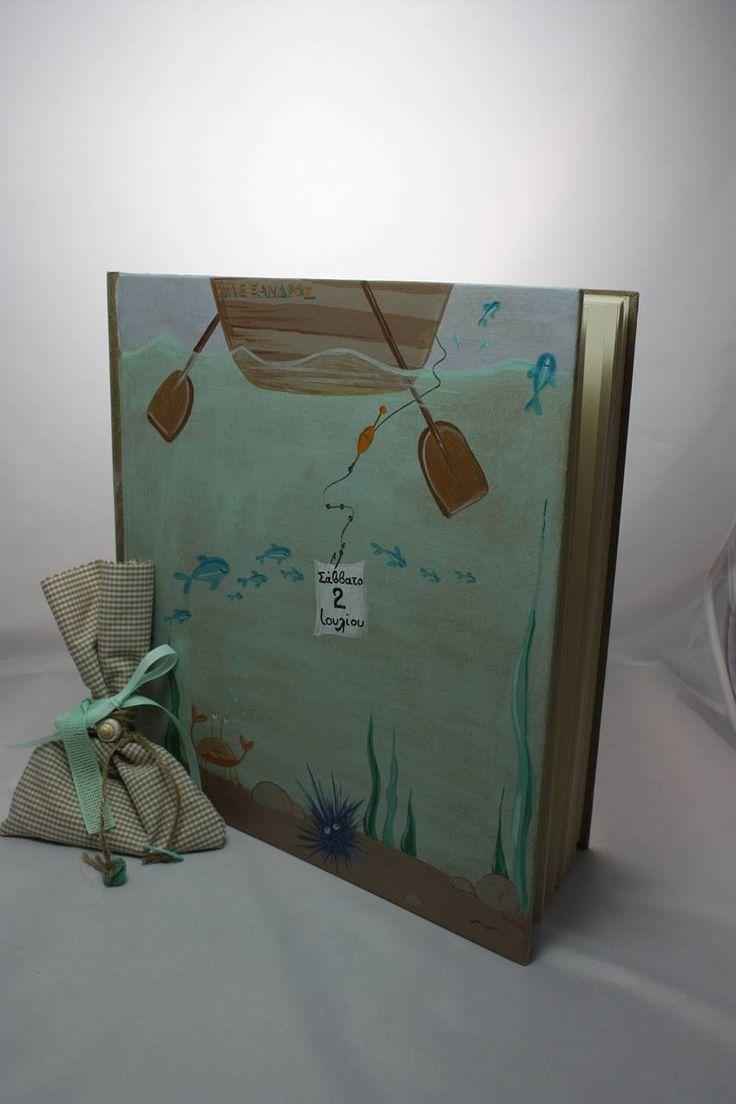 """Χειροποίητο βιβλίο ευχών βάφτισης """"Θάλασσα"""" - Magic Stories"""