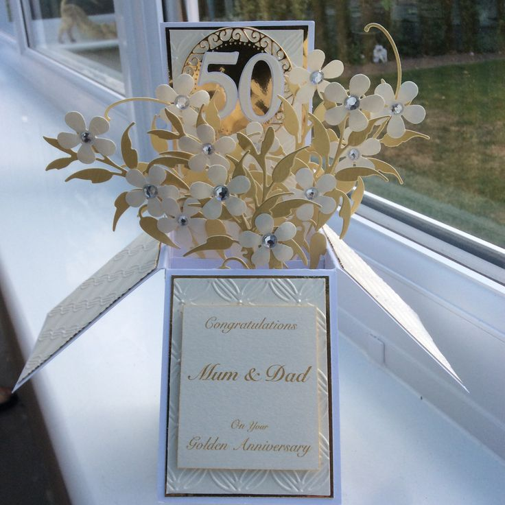 Golden Wedding Anniversary Pop Up Box Card