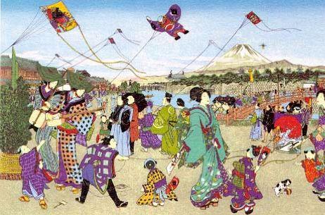 children's day in japan flag