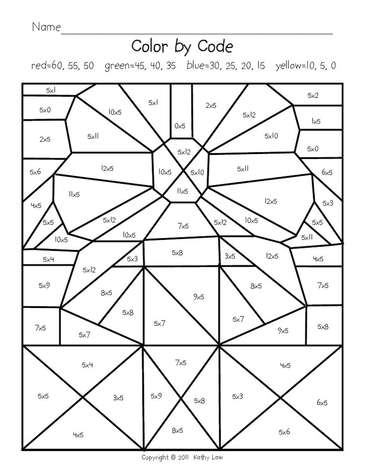 7 best Multiplication activity sheets images on Pinterest ...