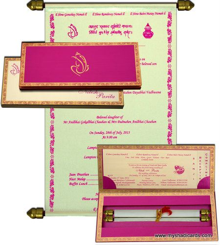 Indian Wedding Invitation Cards, Invitations by My Shadi Cards