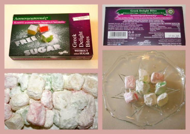 Λουκούμια+χωρίς+ζάχαρη+–+Λουκουμομπουκιές+Κοκτέιλ+ANEMOS www.gourmate.gr