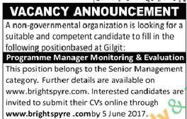 Positions Vacant in Non Governmental Organization 31st May 2017