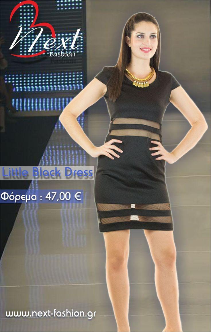 #Γυναικεία #Μόδα #Φορέματα #Μικρό #Μαύρο #Φόρεμα #Women's #Fashion #Dresses #Little #Black #Dress Το Φόρεμα μπορείτε να το βρείτε ΕΔΩ : http://next-fashion.gr/-foremata-/619--forema-midi-steno-riges-dixty-mesi-kato-.html