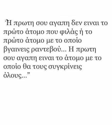 ... ακριβώς...