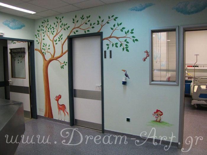 Ζωγραφική στην Παιδιατρική Κλινική