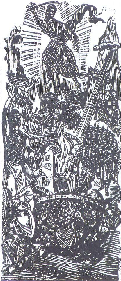Σπύρος Βασιλείου: «Η Λευτεριά μετά το 1946»