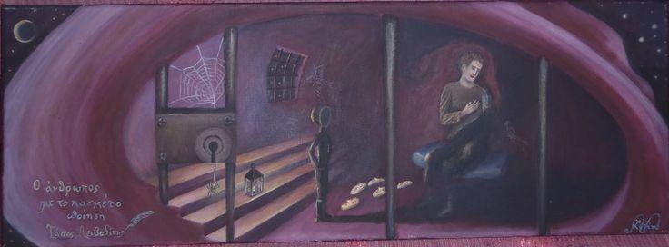 ο άνθρωπος με το κασκέτο 25χ70 ακριλικό σε καμβά